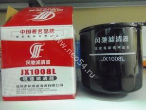 Фильтр масляный на 300, С300 1008L (YTO)